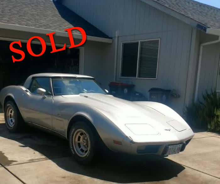1979 Chevrolet Corvette <font color=red>*SOLD*</font color>