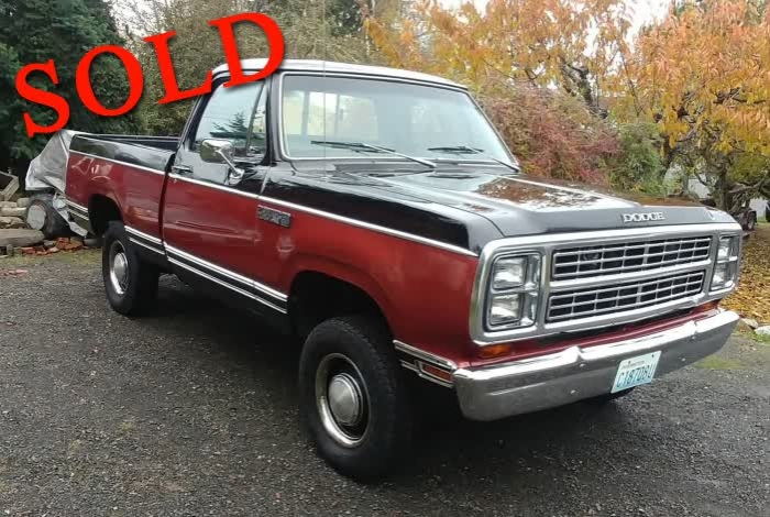 1979 Dodge 4 X 4 Shortbed Power Wagon <font color=red>*SOLD*</font color>